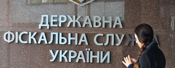 Украинские налоговики вооружились искусственным интеллектом