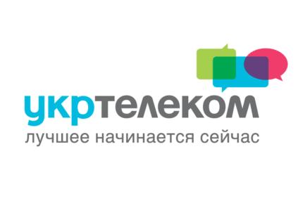 «Укртелеком» предлагает государству совместный проект на 5 млрд грн, который позволит провести высокоскоростной интернет по оптоволокну в 7,7 тыс. отдаленных населенных пунктов Украины