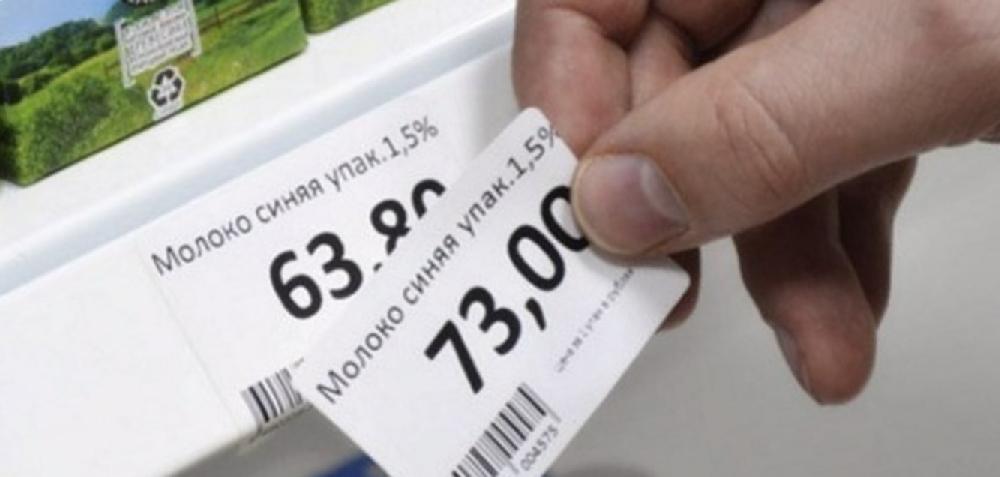 Российские разработчики предлагают «умные» ценники