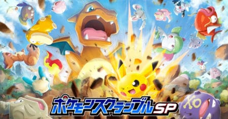 Вышла мобильная игра Pokémon Rumble Rush