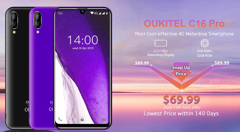 Бюджетник OUKITEL C16 Pro с тонкими рамками можно купить всего за $69.99