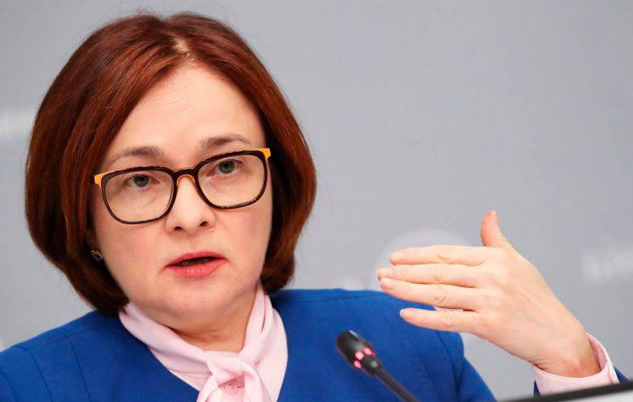 Российский Центробанк работает над проектом запуска криптовалюты
