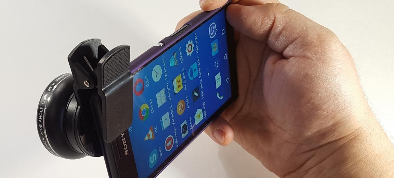 Не выбрасывайте свой старый смартфон!