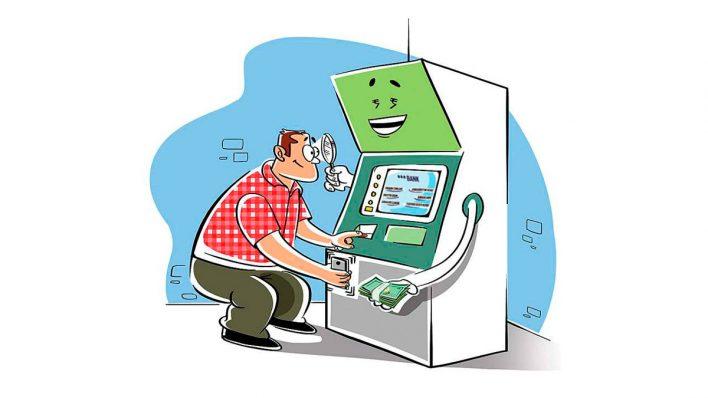 Российские банки в шаге от внедрения биометрических банкоматов