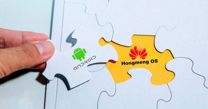 HongMeng OS будет быстрее, чем Android и MacOS. Это правда?