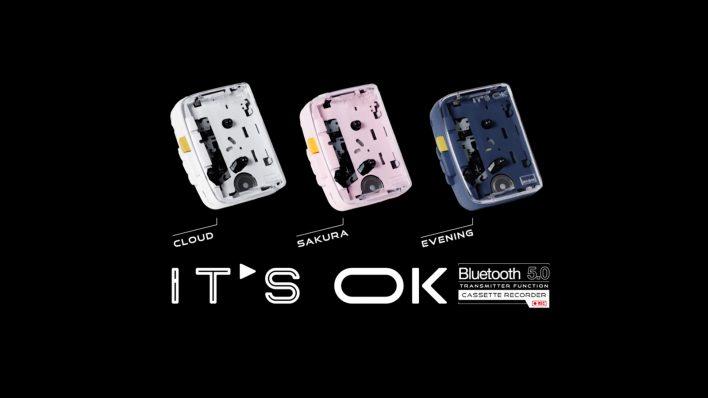Sony Walkman возродится!