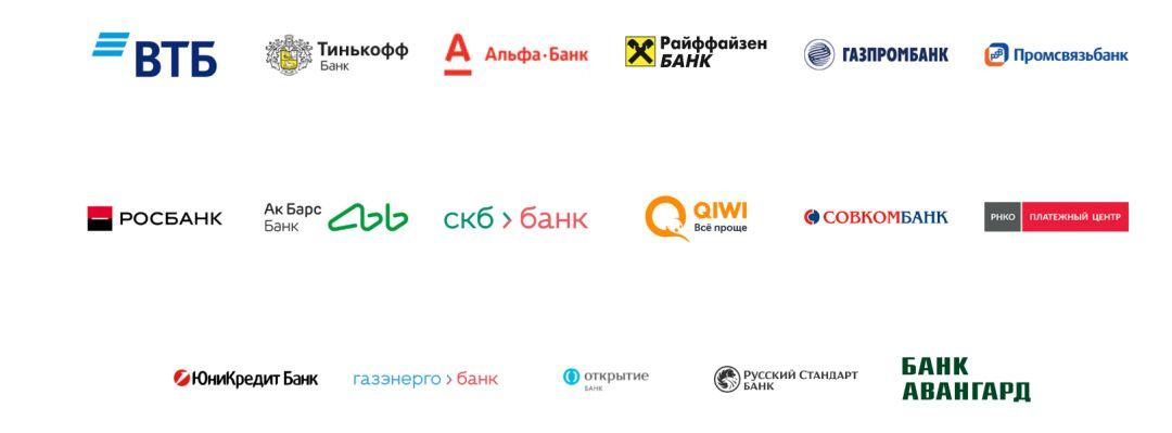 Центробанк победил: Сбербанк подключится к системе денежных переводов ЦБ