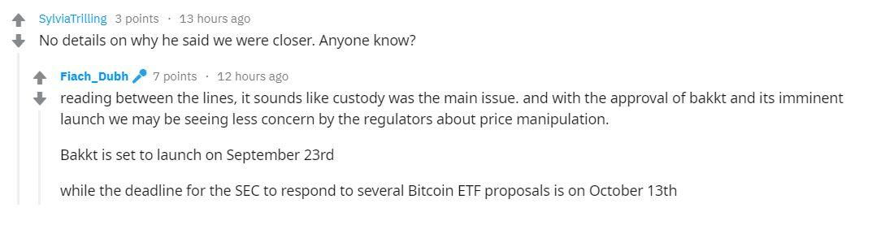 Глава SEC рассказал о проблемах, способных повлечь отказ в одобрении bitcoin-ETF