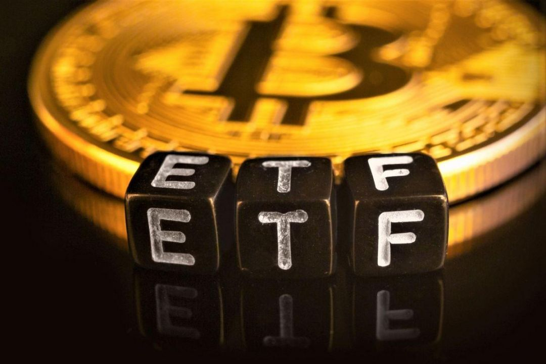 биткоин фонд