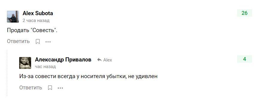Борис Ким и Сергей Солонин намерены выйти из Qiwi