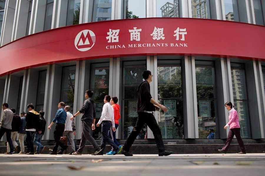 China-Merchant-Bank
