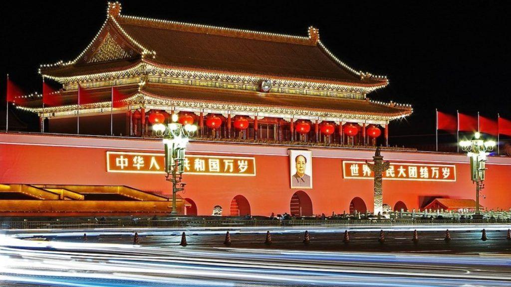 Рейтинг криптовалют Китая: первое место EOS, биткоин на 11