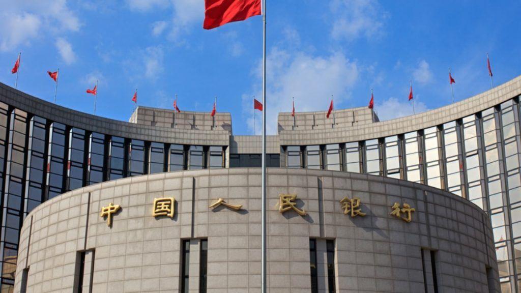 Национальная цифровая валюта Китая DCEP