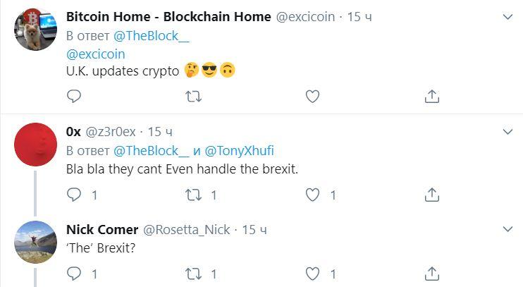 Налоговая Великобритании: bitcoin – не валюта и не ценная бумага