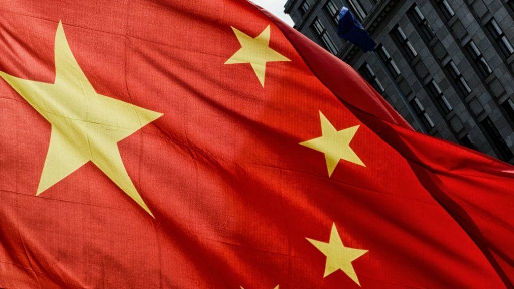 СМИ Китая: «Инновации в блокчейне не равны спекуляциям виртуальной валютой»