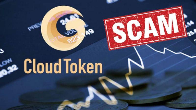 В Китае пресекли деятельность очередной криптовалютной пирамиды CloudToken