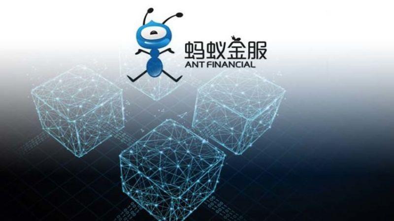 AliPay в ферале запустит корпоративную блокчейн-платформу