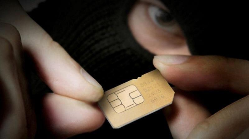 Законодатели США требуют усилить меры защиты от SIM-свопинга