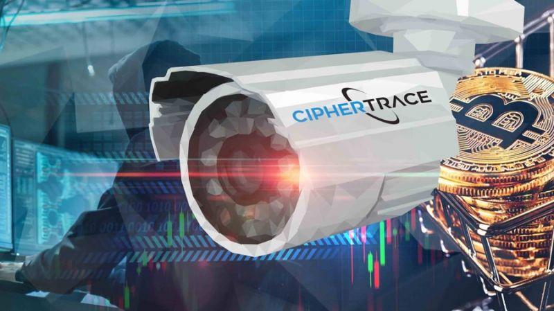 CipherTrace запустила обучающий курс по расследованию мошенничества с криптовалютами
