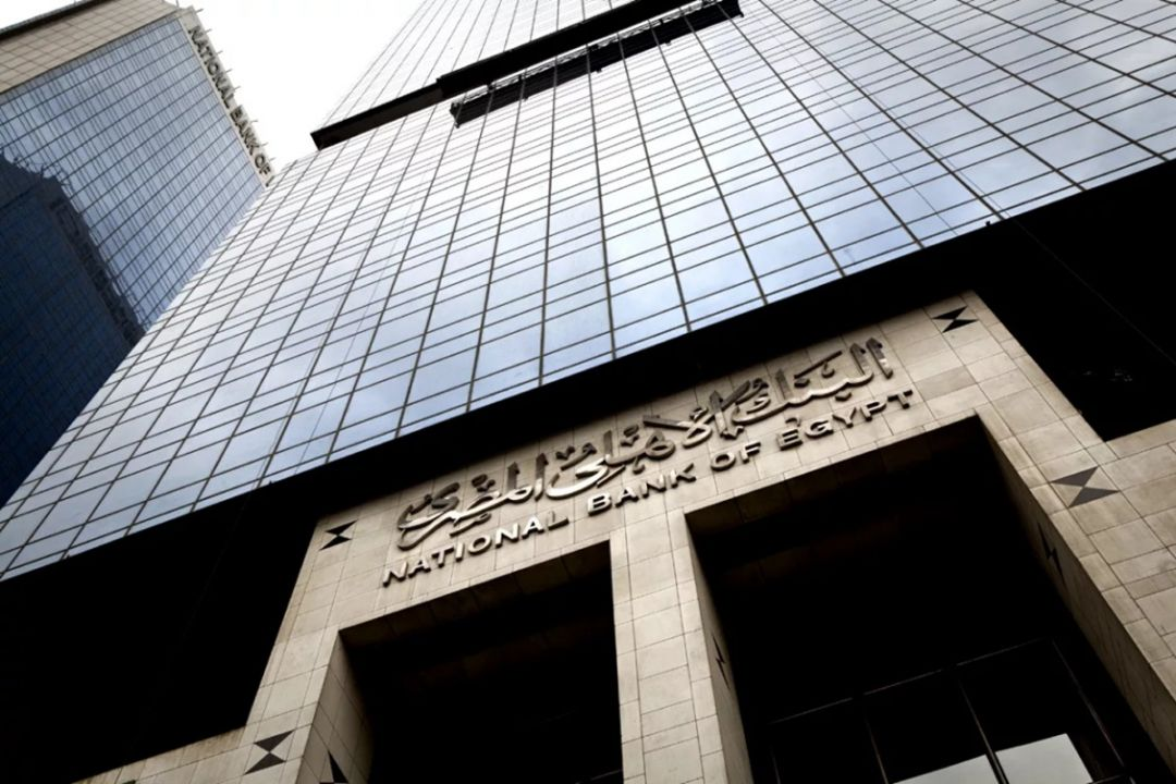 Национальный банк Египта