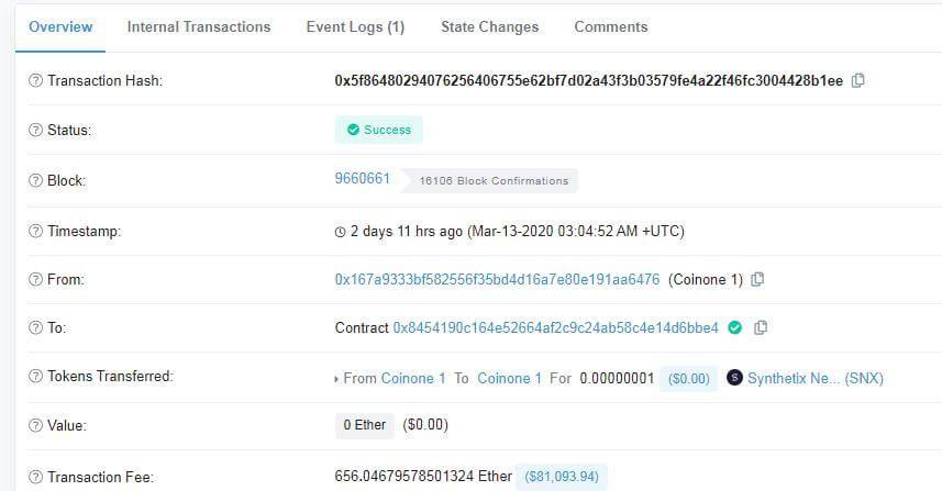 Транзакция блокчейн Эфириум