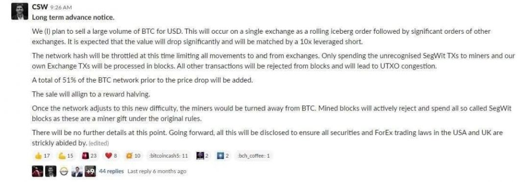 сообщение биткоин блокчейн