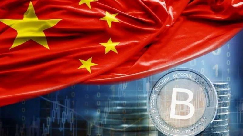 В Китае специальности по блокчейну внесены в список признанных профессий