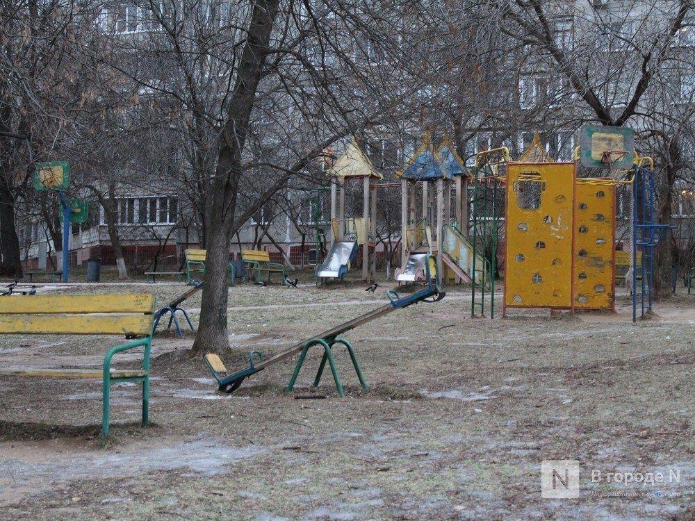 Путаница с проектами не повлияет на итоги конкурса на благоустройство сквера на улице Усилова - фото 1