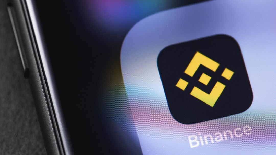 Binance биржа приложение