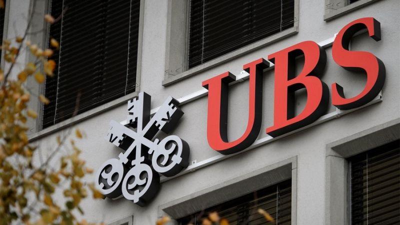 Аналитики UBS: «биткоин не является защитным активом»