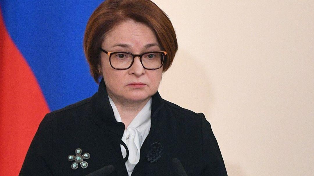 банк россия блокчейн