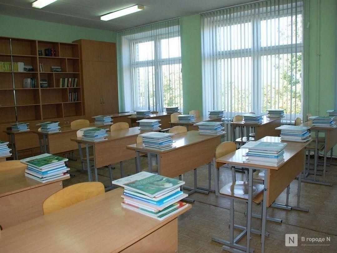 Нижегородских школьников принуждают посещать платные курсы в пандемию - фото 1