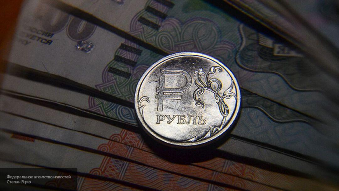 Россияне спрогнозировали курс рубля на начало 2021 года