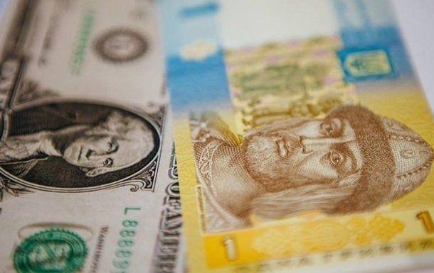 Курс доллара в начале декабря продолжит расти, на это есть причины - эксперт
