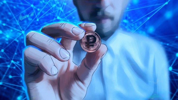 Эксперт объяснил, почему сложно отслеживать и контролировать операции с криптовалютой