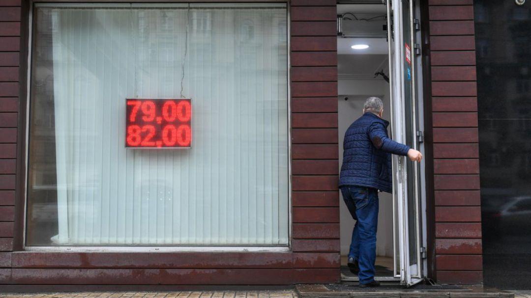 Аналитики Деев и Разуваев спрогнозировали курс доллара в марте